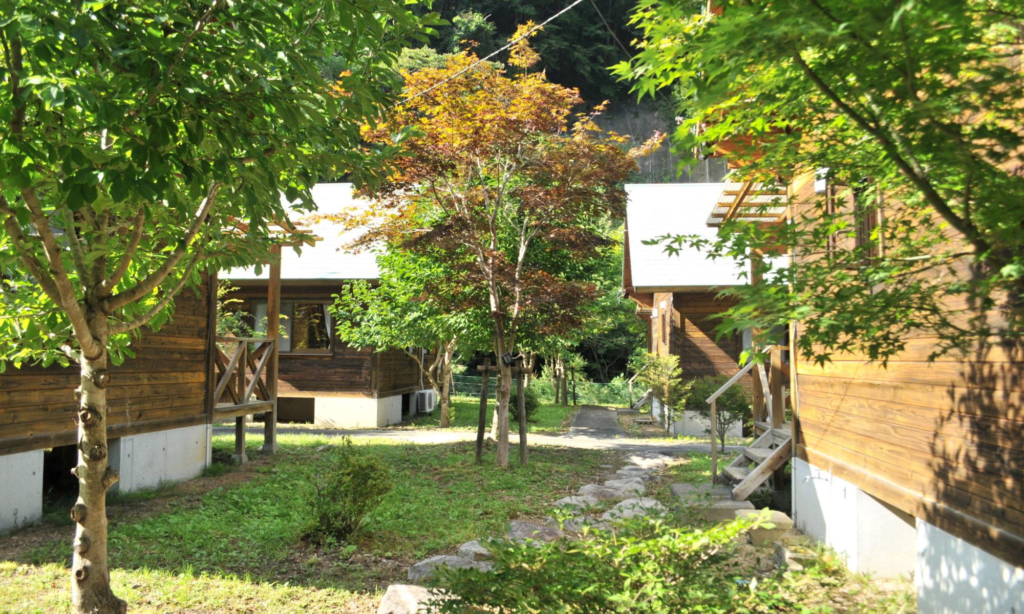 【公式】おきよめの郷 森のコテージ